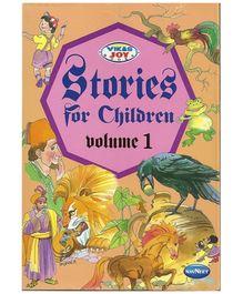 NavNeet Stories For Children Volume 1 - English