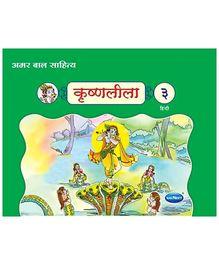 NavNeet Krishna Lila Volume 3 Hindi