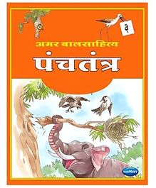 NavNeet Amar Balsahitya Panchatantra - Part 3