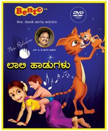 Bento Thalattu Kannada 2 DVD