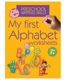 Shree Book Centre My First Alphabet Worksheets - English