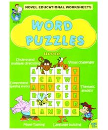 Shree Book Centre Novel Educational Worksheets Word Puzzles Upper - English