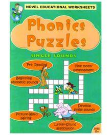 Shree Book Centre Novel Educational Worksheets Phonics Puzzles Single Sounds - English
