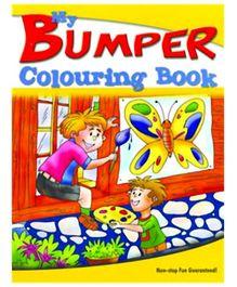 Shree Book Centre My Bumper Colouring Book - English