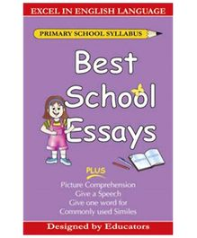 Shree Book Centre Best School Essays - English