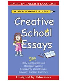 Shree Book Centre Creative School Essays - English