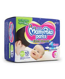 MamyPoko Pant Style Diapers Newborn - 10 Pieces(New Born-1, 3-5 Kg)