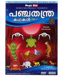 Magicbox DVD Panchatantra Volume 1 - English And Malayalam