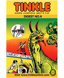 Tinkle Digest No. 4 - English
