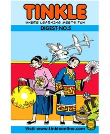 Tinkle Digest No. 5