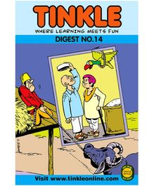 Tinkle Digest No. 14 - English