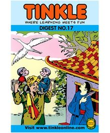Tinkle Digest No. 17