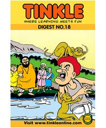 Tinkle Digest No. 18 - English