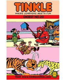 Tinkle Digest No. 20