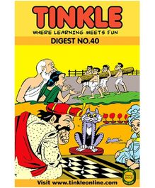 Tinkle Digest No. 40