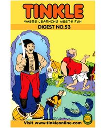 Tinkle Digest No. 53 - English