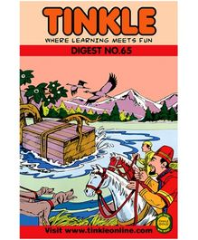 Tinkle Digest No 65 - English