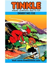 Tinkle Digest No 152 - English