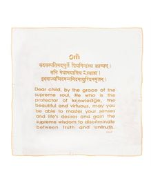 Omved Organic Bamboo Mantra Swaddle