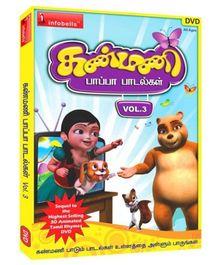 Infobells Kanmani Tamil Rhymes Volume 3 DVD