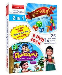 Infobells 2 In 1 Rhymes Plus Preschool Tamil 2 DVD Pack
