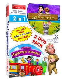 Infobells 2 In 1 Stories for Kids Tamil 2 DVD Pack