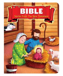 Dreamland Publication Bible New Testament - English