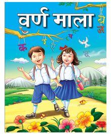 Pegasus Varnamala - Hindi