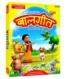 Infobells Favourite Hindi Rhymes - DVD