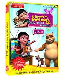 Infobells Chinnu Rhymes Volume 4 DVD - Kannada