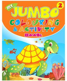 Indian Book Depot map house My Jumbo Coloring And Activity Book Part 2 - English