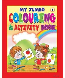 Indian Book Depot map house My Jumbo Coloring And Activity Book Part 5 - English