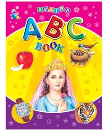 Indian Book Depot map house Amaira ABC Book - English