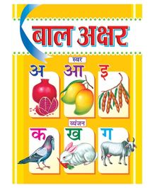 Indian Book Depot map house Bal Akshar - Hindi