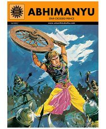 Amar Chitra Katha Abhimanyu - Hindi
