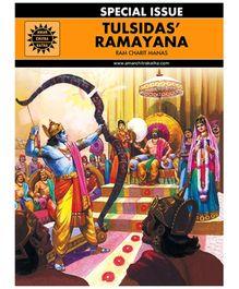 Amar Chitra Katha Tulsidas Ramayana - English