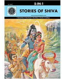 Amar Chitra Katha Stories Of Shiva