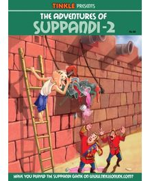 Tinkle - The Adventures Of Suppandi 2