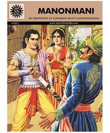 Amar Chitra Katha - Manonmani