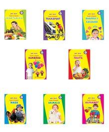 Jolly Kids Book Look N Learn Series - Set of 8