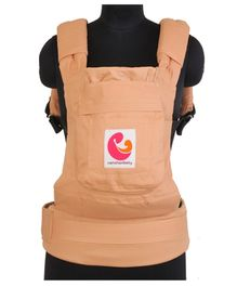 Nahshonbaby 3 Way Baby Carrier Light Beige - Upto 15.8 Kg