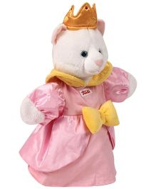 Trudi Hand Puppet Cat Or Princess - 24 cm