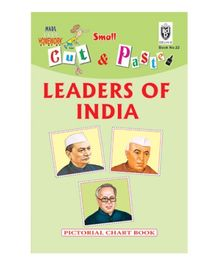 Indian Book Depot map house Cut And Paste Book Leaders of India - English