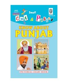 Indian Book Depot map house Cut And Paste Book Know About Punjab - English