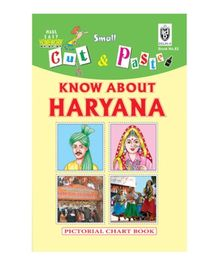 Indian Book Depot map house Cut And Paste Book Know About Haryana - English