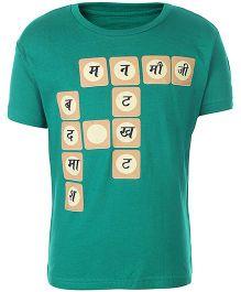 Sabudana Half Sleeves T-Shirt Hindi Scrabble Print - Green