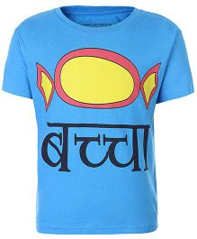 Sabudana Half Sleeves T-Shirt Hindi Print - Blue