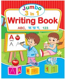 Indian Book Depot map house Jumbo 3 in 1 Writing Book