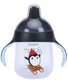 Avent Premium Spout Cup 260 ml - Black