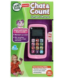 FUNSKOOL LeapFrog Chat & Count Smart Phone - Violet
